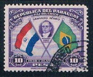 Paraguay Flags 10 - pickastamp (PP9R603)