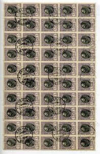 SERBIA; 1905 early Petar I issue 5d. fine used Large BLOCK of 50