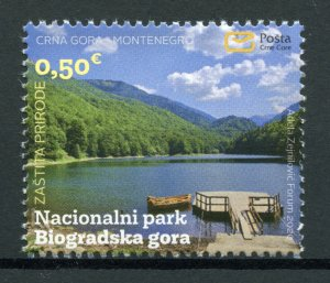 Montenegro Nature Stamps 2020 MNH National Parks Biogradska Gora Lakes 1v Set