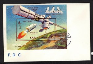 Yemen #261Gb (1969 Apollo 9 Space Travel imperforate sheet) VF used on FDC