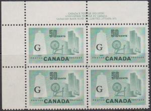 Canada #O38 VF-NH 50c Textile Ovpt. G Plate 1 Block