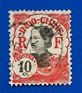 Indo-China 1907 - U - Scott #45 *