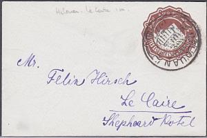 EGYPT 1893 1m envelope used locally HELOUAN cds ...........................53687