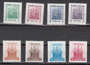 Thailand Scott 373-80 Mint NH (Catalog Value $14.50)