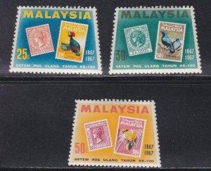 Malaysia #  48-50, Stamp Centennial, Stamp on Stamp, NH, 1/2 Cat.