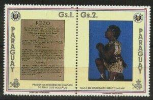 PARAGUAY 1990 500° aniv america discovery  Mi 4461-2 YV 2495-6