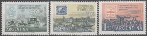 Argentina #678, C72-3  MNH F-VF  (SU1432L)