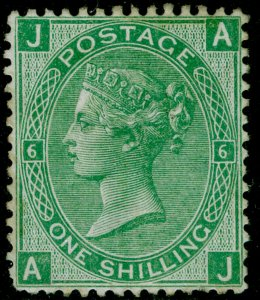 SG117, 1s green plate 6, LH MINT. Cat £1200. AJ