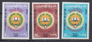 Kuwait - 1966 Education Day Sc# 299/301 - MNH (673N)