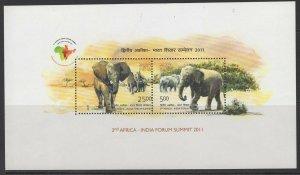 INDIA SGMS2818 2011 ELEPHANTS MNH
