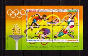HONG KONG Sc# 628e MNH FVF SS Olympics Javelin Biking Track