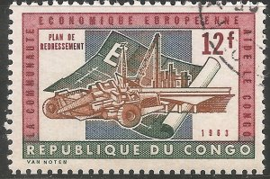 Congo Stamp - Scott #461/A104 12fr Multi Aid to Congo from Europe Canc/LH 1963