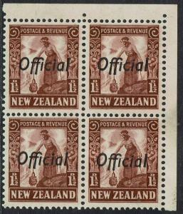 NEW ZEALAND 1936 OFFICIAL 11/2D MNH ** BLOCK WMK MULTI STAR NZ PERF 14 X 13.5