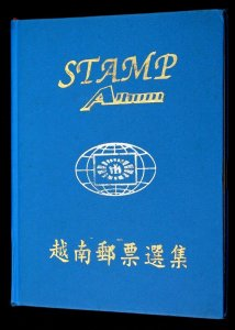 G China Old Stamp Collection Lot of 95 MNH Authentic Vintage China Stamp Album
