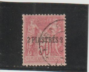 French Offices in Turkey  Scott#  3  Used  (1890 Surcharged)