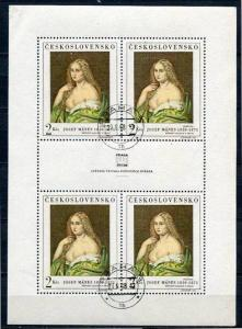 Czechoslovakia 1968 Sheet Sc 1552 Mi 1802 Used/CTO FDC 4 Stamps+label Between...
