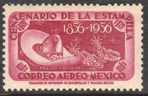 MEXICO C233, $1.20P Centenary of 1st postage stamps. MINT, NH. VF.