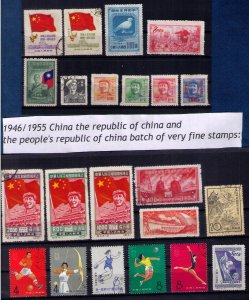 PRC China Sc 31-33 and 1L160 Flag with many others Used MH MNH Mao Tse-tung Lot