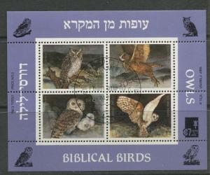 Israel - Scott 960- Owls Issue -1987 - CTO-  Souvenir Sheet 4 stamps