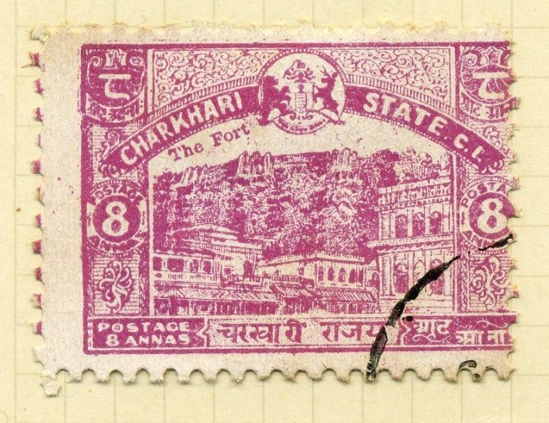 INDIA;    CHARKHARI  1931 early issue fine Mint hinged 8a. value