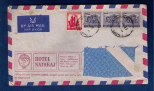 India Sc 418 Strip Of 3 and Sc 408 Airmail Cover Hotel Nataraj Address Removed