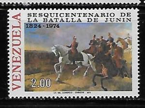 Venezuela 1086 150th Battle of Junin single MNH