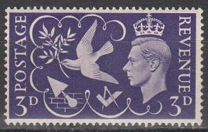 Great Britain #265 MNH (S2438)