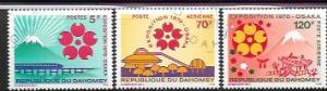 Dahomey set of 3 Expo 1970