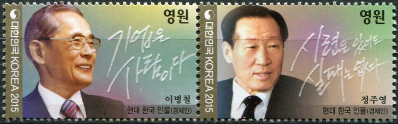 South Korea. 2015. Modern Korean Figures – Business Leaders (MNH OG) Block