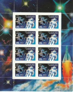 Stamp Russia USSR SC 5883 Sheet 1990 Mir Space Cosmo MNH