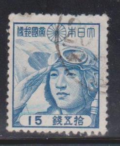 JAPAN Scott # 336 Used