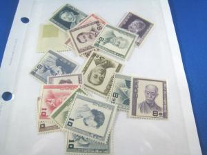JAPAN  SCOTT #480//497   MH  (NS24)