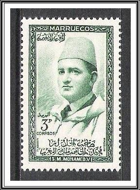 Morocco Northern Zone #16 Sultan Mohammed V MH