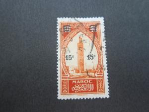 French Morocco 1930 Sc 120 FU