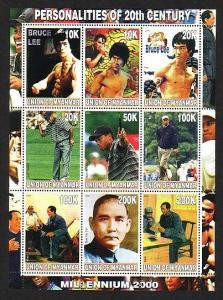 Myanmar, 2000 Local issue. Mao & China, Bruce Lee & Tiger Woods sheet of 9.