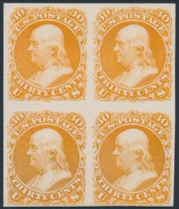 #71P4 VF+ PLATE PROOF ON CARD BLOCK OF 4 BS2156