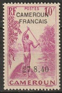 Cameroun 1940 Sc 278A Yt 231 MH* partial gum
