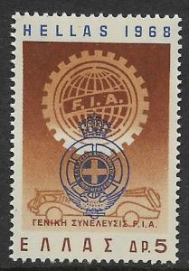 GREECE, 918, MNH, AUTOMOBILE FEDERATION EMBLEM