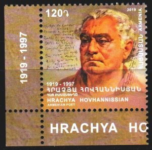 Armenia. 2019. 1205. Hovhannisyan, poet. MNH.