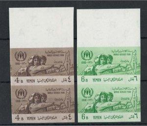 Yemen 1960 World Refugee Year 4b brown 6b yell green IMPERF vertical marginal pa