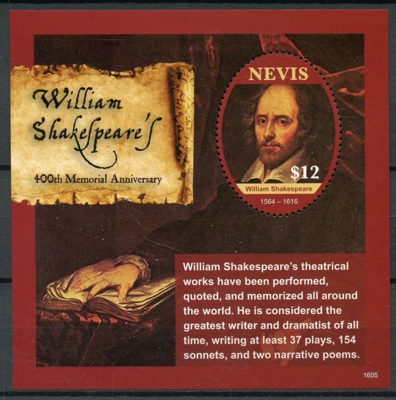 Nevis 2016 MNH William Shakespeare 400th Memorial Anniv 1v S/S Stamps