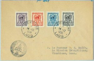 94647 - LAOS - Postal History -  FDC COVER 1956 - ONU United Nations