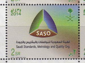 SAUDI ARABIA 2014   Set  STAMP   MNH