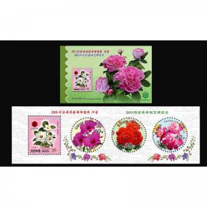 Stamps of Korea . Booklet 2011. International Horticulture Exhibition 2011, Xi'a