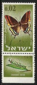 Israel 1965 Scott# 304 Used Tab