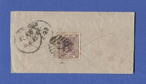 INDIA INDORE / HOLKAR 1889 1/2a on internal cover