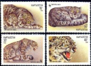 Kyrgyzstan MNH 29-32 Panthers Wild Cats WWF 1994