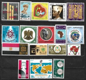 COLLECTION LOT OF 17 EGYPT  MH 1972+ STAMPS CV+$21
