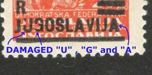 YUGOSLAVIA - MNH STAMPS, 10/20 D - ERORO ON OVERPRINT - LOOK - 1949.