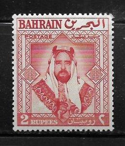 BAHRAIN, 127, MNH, SHEIK SULMAN BIN HAMAD AL KHALIFAH